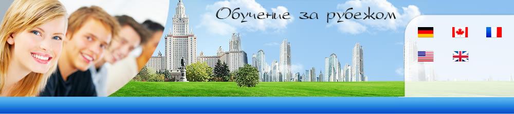 www.universityworld.ru